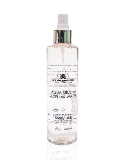 Кислородный тонер / Utsukusy Basic line toner lotion cream 250 мл